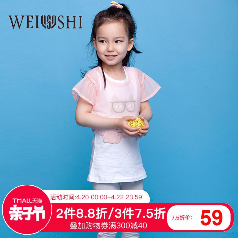 韦氏女童韩版假两件拼接T恤时尚可爱宝宝百搭儿童中小童短袖夏季