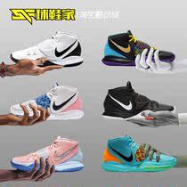 高帮运动鞋5全天李宁云减震透气球鞋全城6中国李宁篮球鞋韦德之道