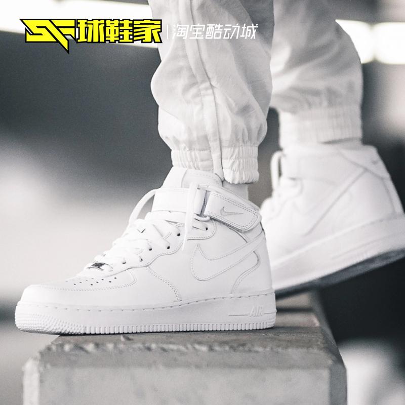 Nike Air Force 1 AF1 纯白中高帮空军一号315123-111 314195-113图片