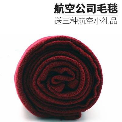 国航头等舱航空飞机毛毯欧式床单夏季保暖空调毯盖毯午睡毯披肩浴
