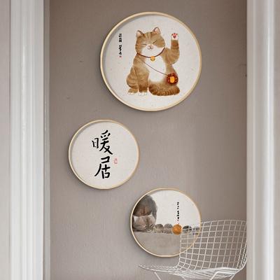 萌猫文字日式餐厅装饰画新中式风实木圆形客厅挂画猫咪画玄关壁画