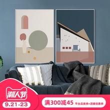 遇上莫兰迪色小清新客厅装饰画北欧风格沙发背景墙面挂画卧室壁画