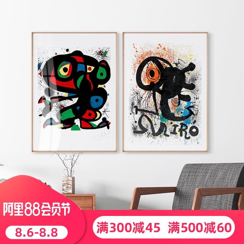 Гравюры / Картины Артикул 577767121909