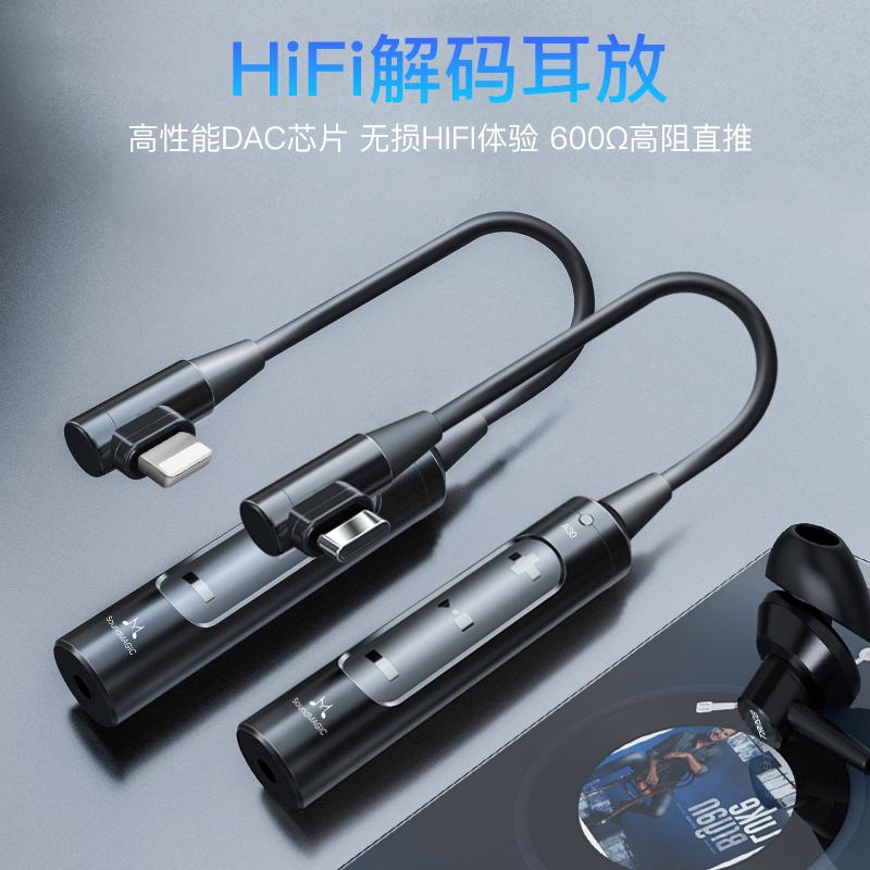 聲美A30解碼耳放一體機便攜hifi專業耳放type-c手機臺式聲音放大器USB解碼線耳機功放分配器大功率平衡耳放