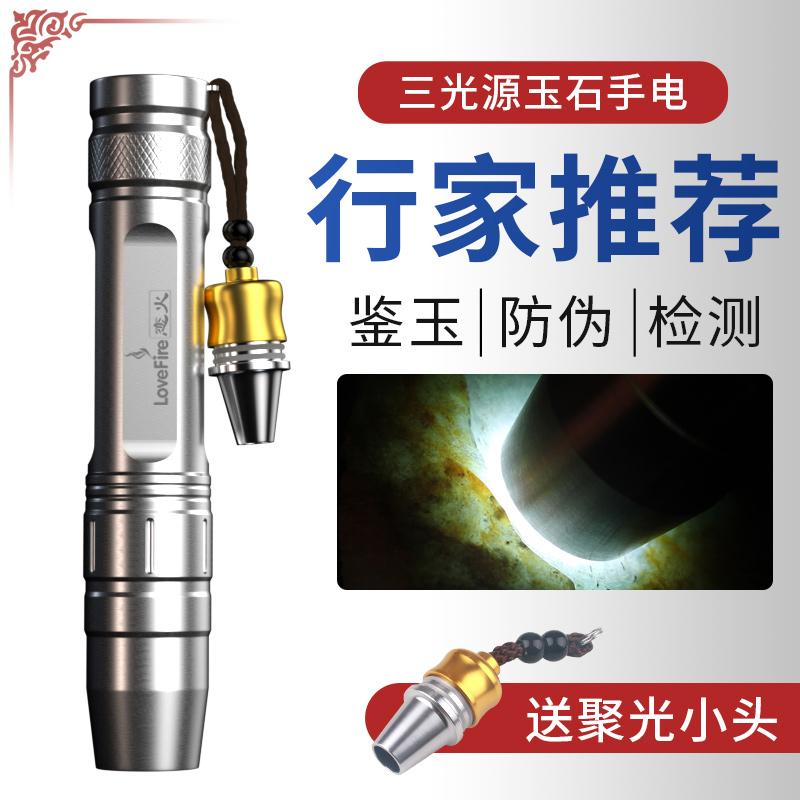 Люминесцентные источники освещения Артикул 536038343444