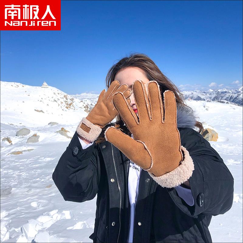 南极人手套冬天女麂皮绒加绒加厚韩版可爱保暖学生骑行情侣滑雪男