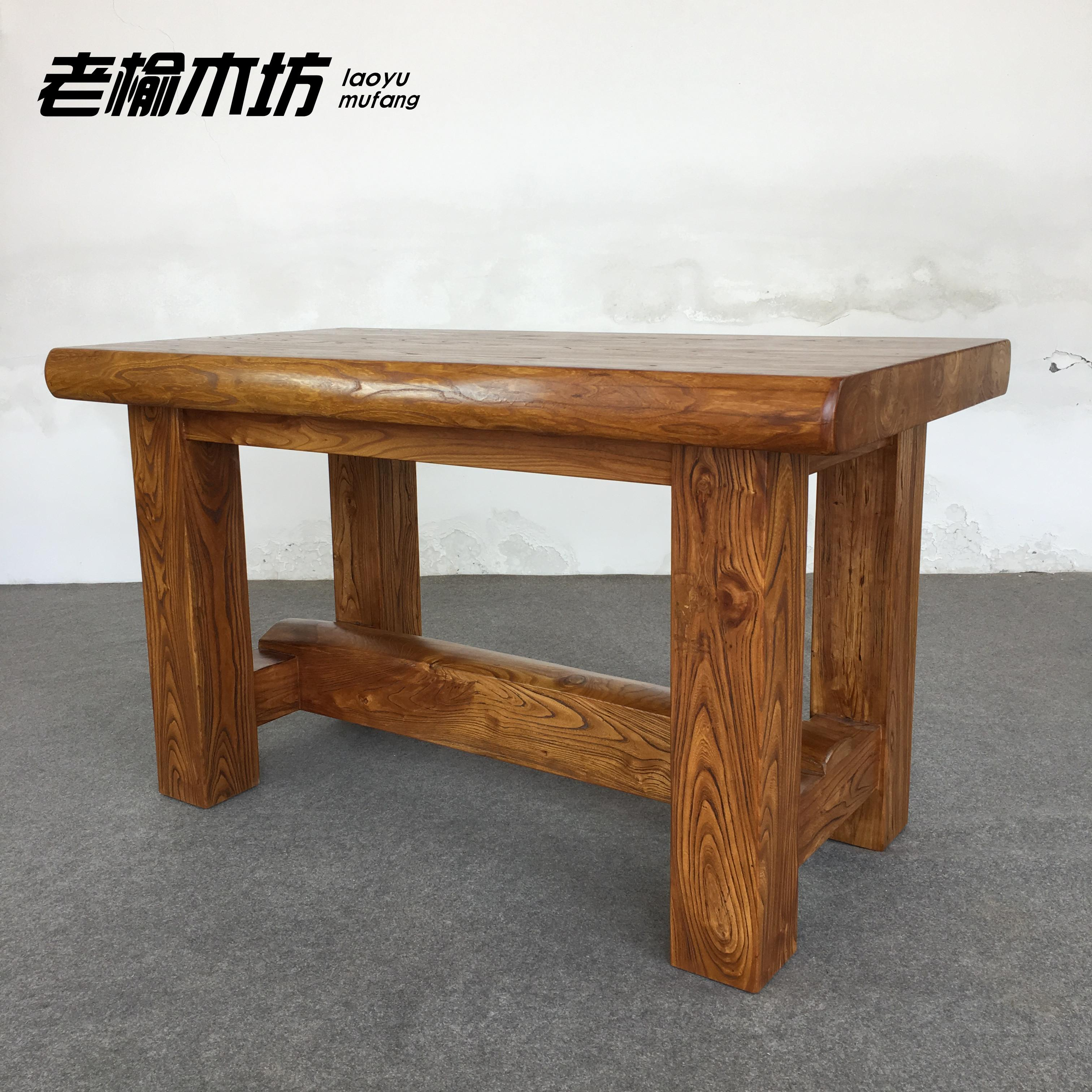 老榆木全实木厚面餐桌韩式饭桌办公桌原木桌长条桌时尚原生态茶桌