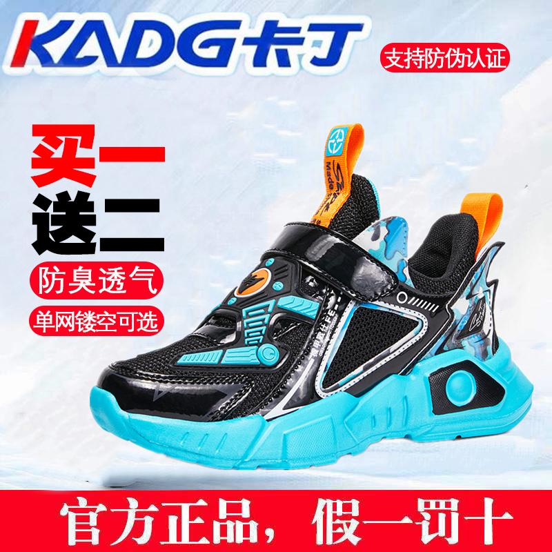 男の子用の靴、子供用の運動靴、少年用の靴、少年用の靴、少年用の靴、少年用の靴、少年用の靴、少年用の靴、少年用の靴、夏用の靴