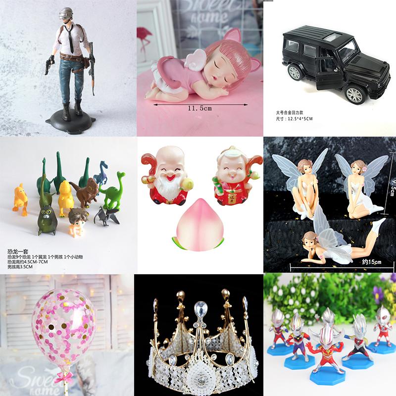 宝宝生日蛋糕装饰摆件 儿童生日派对蛋糕插旗插牌 宝宝派对甜品台