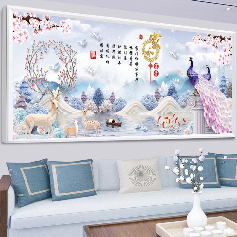 5d钻石画满钻2020年新款客厅家和万事兴十字绣水晶砖石鹿点贴2019