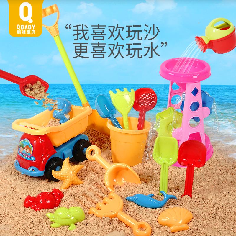 俏娃儿童沙滩玩具车套装宝宝玩沙子挖沙工具戏水铲子和桶男孩女孩