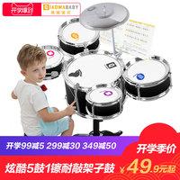 Довольно ребенок ребенок ребенок полка барабан сэр барабан музыка игрушка удар музыкальные инструменты мужской ребенок обучения в раннем возрасте головоломка 3-6 лет 1