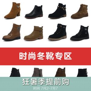 珂卡芙2020年春季时装短靴低中筒显瘦瘦长靴马丁靴粗跟靴子女短靴