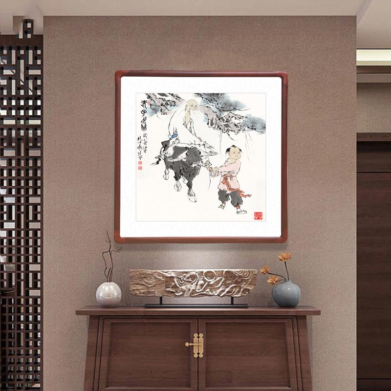 国画人物字画紫气东来斗方画新中式客厅玄关装饰画范曾老子出关图 Изображение 1