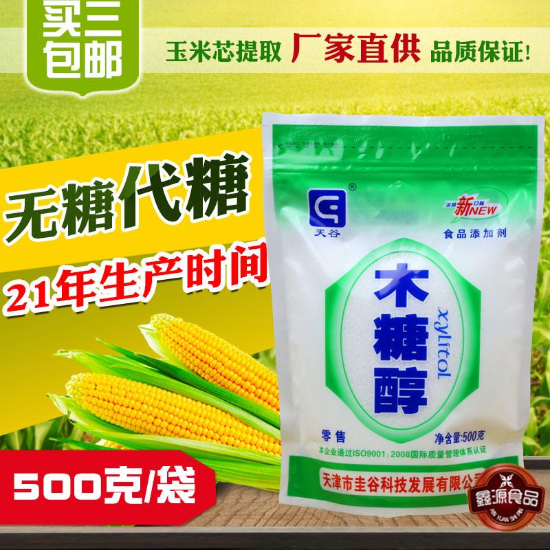 天谷木糖醇糖500克无糖精烘培糕点代糖白砂糖禾甘蜜福堂同质