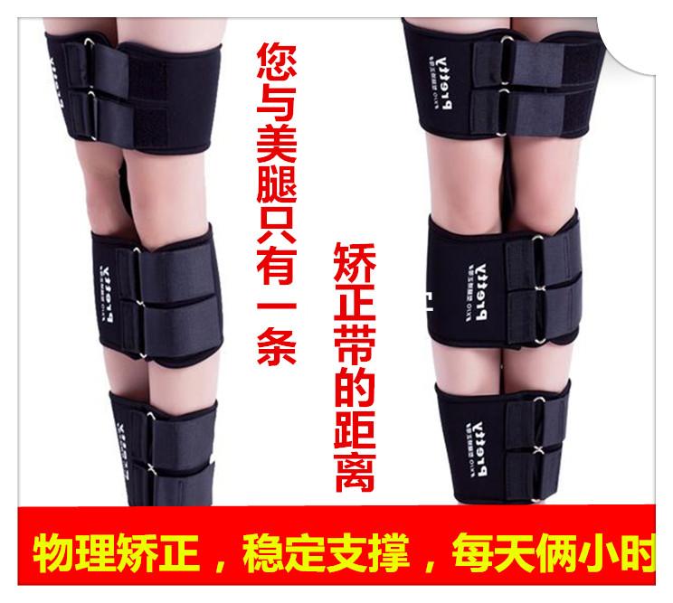 成人儿童O型X型腿型矫正带罗圈腿美腿带塑型学生内外八字纠正绑带