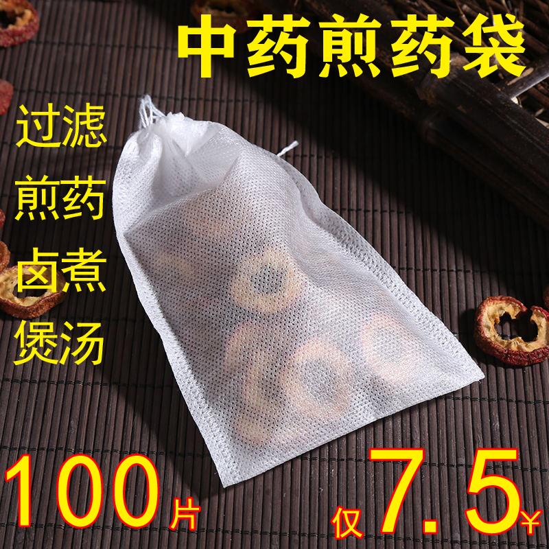 中药包装袋无纺布泡脚袋一次性卤料包 煲汤袋泡茶隔渣袋纱布 家用