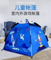 儿童帐篷室内外玩具游戏屋宝宝城堡遮阳便携自动折叠沙滩公园帐篷