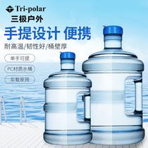 饮水机桶加厚PC纯净水家用泡茶手提德国拜耳塑料户外车载储水桶