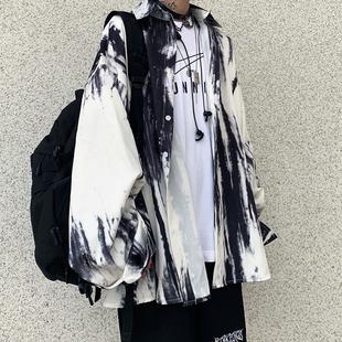 2020秋季新款韓版ins原宿港風扎染襯衣上衣寬鬆長袖襯衫外套女潮