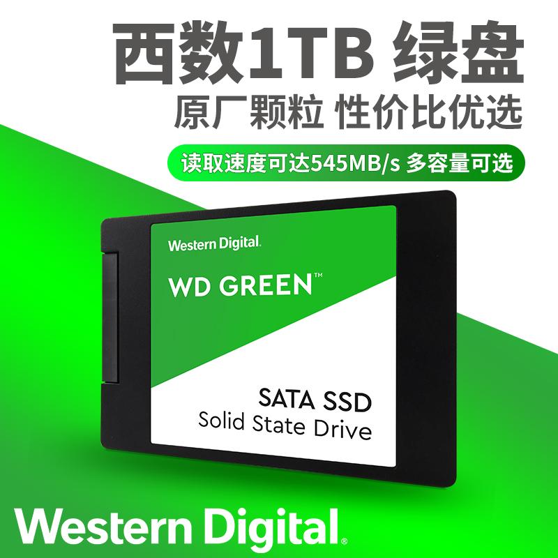 SSD диски Артикул 602734168435