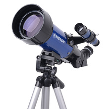 Mead astronomical telescope 70400 professional star observation portable children's entry high power HD dual purpose