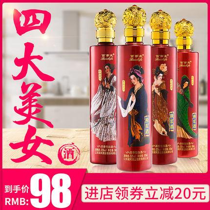 礼盒装四大美女52度浓香型纯原浆酒
