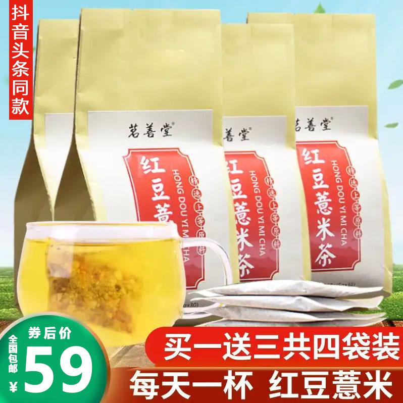Комбинированный чай Артикул 605275237685