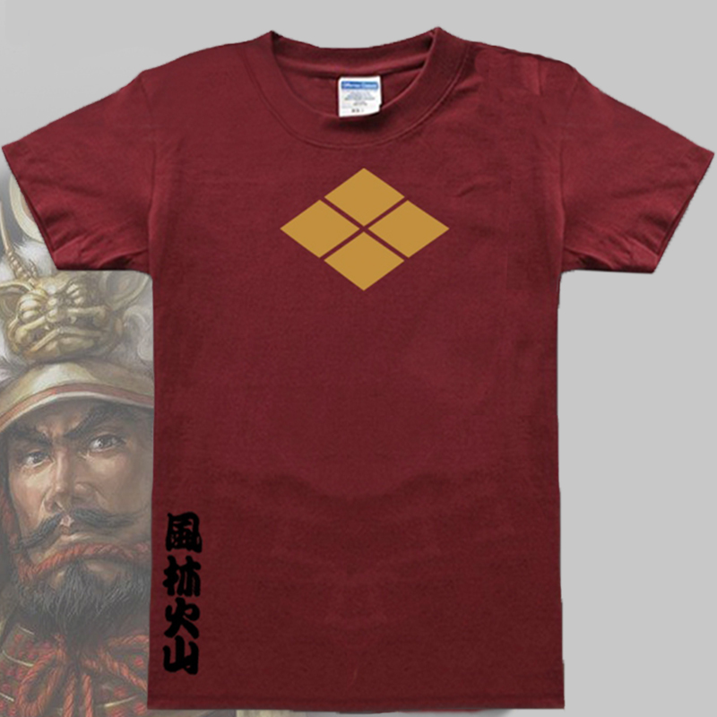 Customized couple T-shirt Japanese Warring States warrior Takeda shinxuan family emblem Fenglin volcano clothing trend of pure cotton