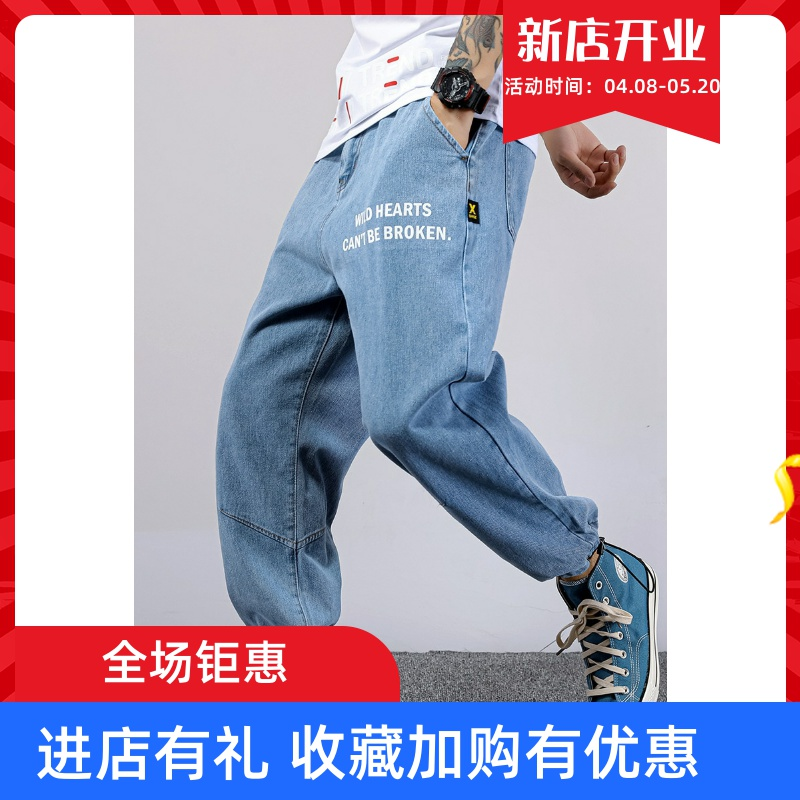 Jeans mens casual business, nine slim fit, 2020 close in size trend, large part of jeans spring printing