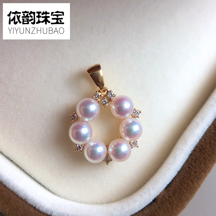 18K Gold Diamond natural Japanese Akoya pearl necklace, white transparent powder, round and flawless strong light wreath pendant, cherry blossom