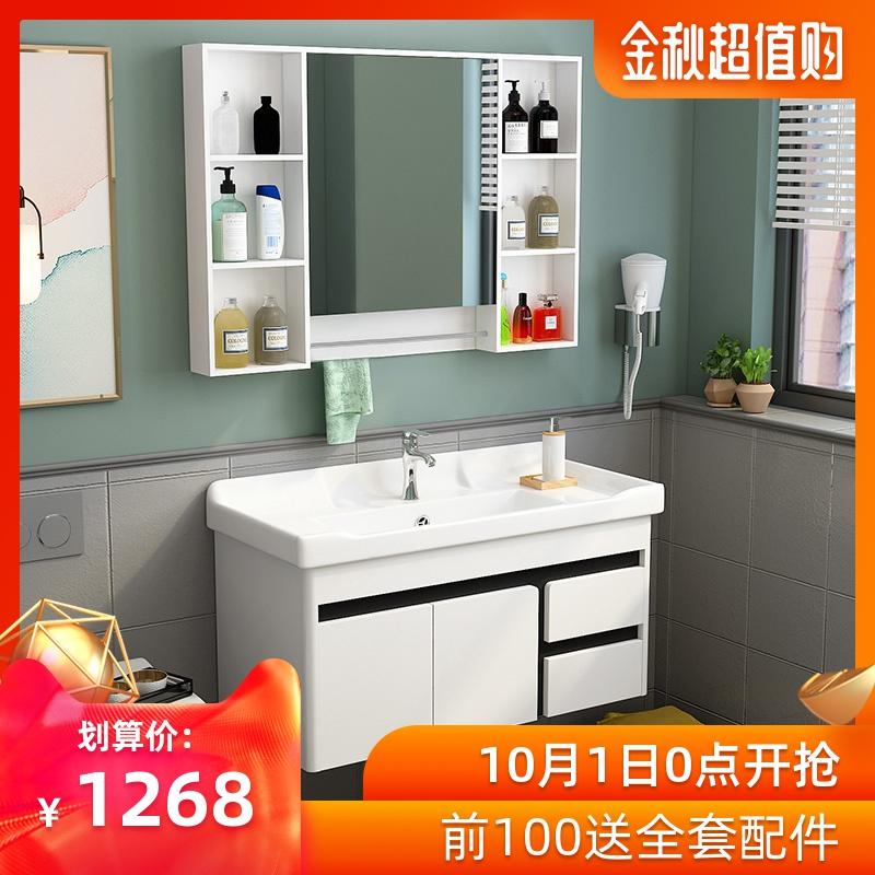 11-29新券实木挂墙式柜简约浴室镜柜洗脸盆