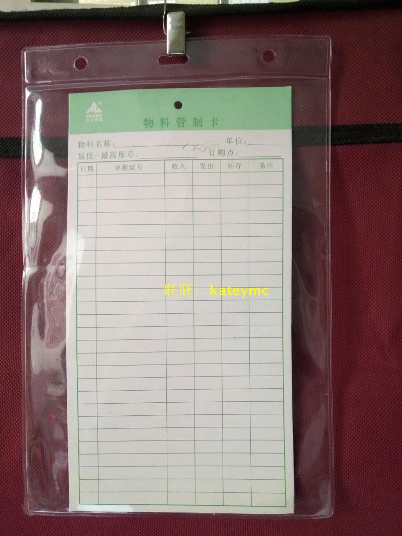 Склад вещь материал карта прозрачный наборы карт полка склад позиция с пометкой карта карты мешок 16*24CM мягкий наборы знание наборы карт