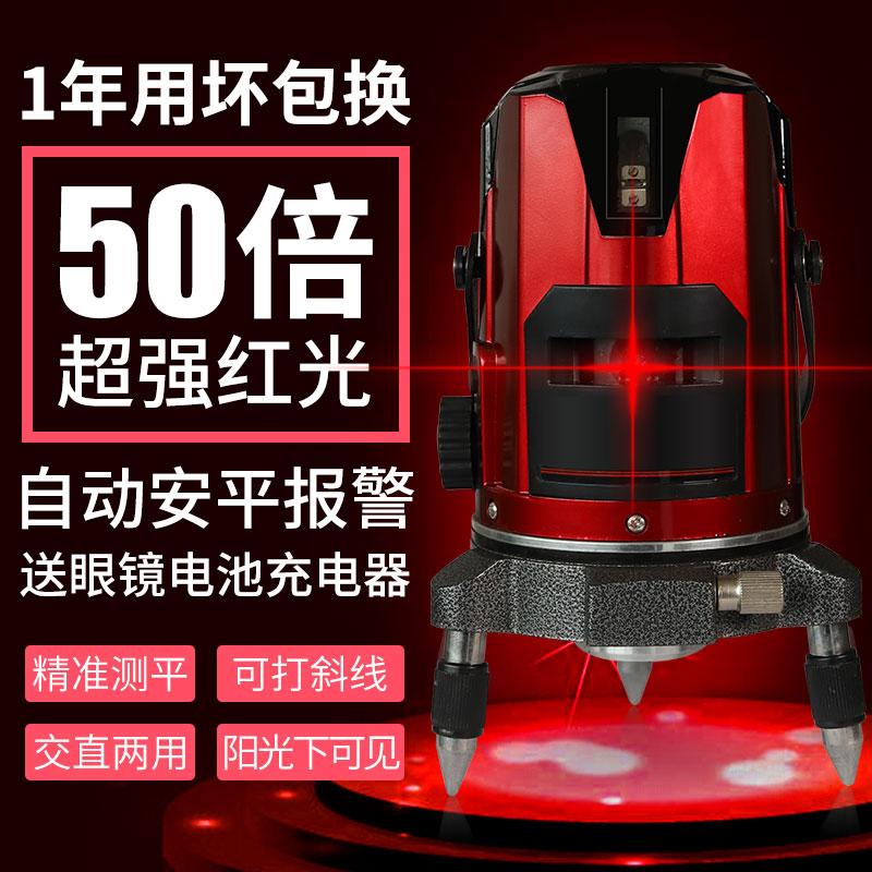 福斯特红光绿光水平仪室内室外高精度235线激光测量仪厂家直销