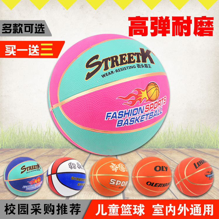 Rubber basketball match No. 3-4-5-6-7 trains primary and secondary school students indoor and outdoor special basketball for childrens kindergarten