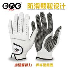 超值GOG高尔夫球手套专业男士高尔夫羊皮手套透气防滑耐磨