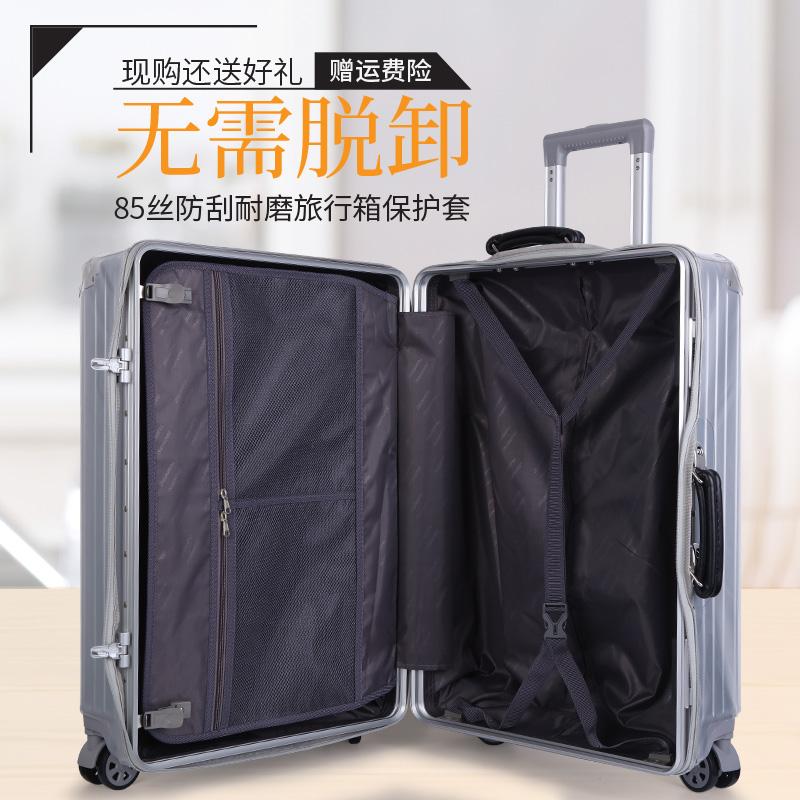 放竹无需脱卸行李箱保护套透明旅行箱套拉杆防尘罩箱子20 24 28寸图片