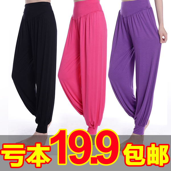 160 Jin Yoga Pants autumn and winter modal knickerbockers womens sports pants square dance clothing loose size