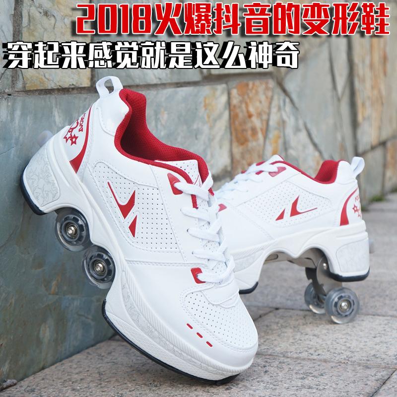 Agloat正品變形鞋輪滑鞋成人男暴走鞋女溜冰爆走鞋兒童四輪滑輪鞋