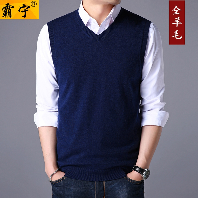 Mens sweater 45-50-55 years old mens young and middle-aged all wool knitted vest mens fathers autumn wear.
