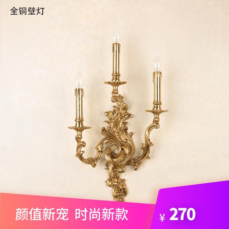 黄铜壁灯欧式奢华室内照明灯具卧室床头客厅背景墙过道餐厅书房灯