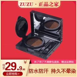 ZUZU双色气垫染眉膏眉粉眉笔防水防汗不易脱色不易晕染自然一字眉