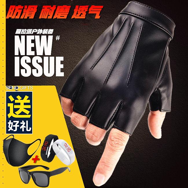 健身露半指机车摩托装备夏季皮手套