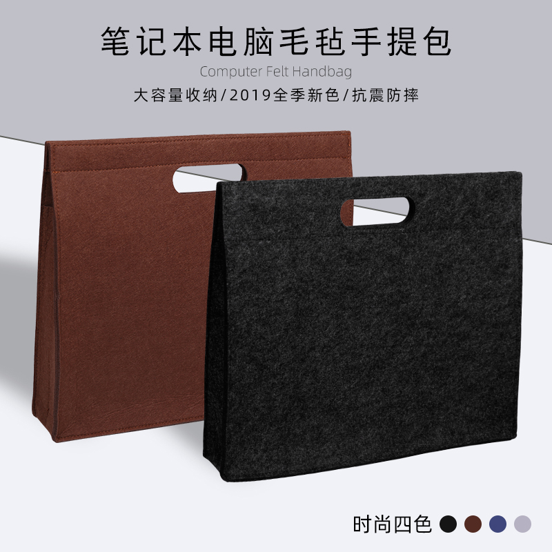 Computer bag 14 inch male notebook computer bag male portable fashion 15.6 inch fashion business felt bag large capacity