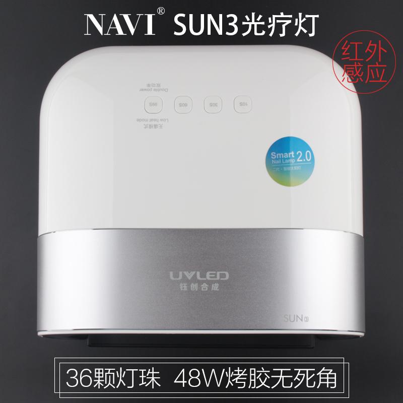 Manicure phototherapy machine 48W manicure lamp dryer led induction phototherapy lamp nail varnish nail baking lamp sun3