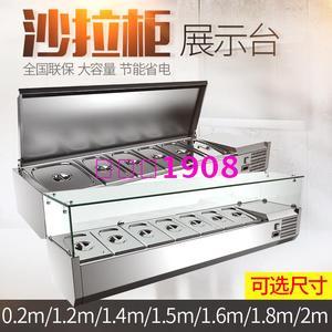 台式水果沙拉柜冷藏保鲜展示柜商用小型烧烤冰柜凉菜熟食冷柜