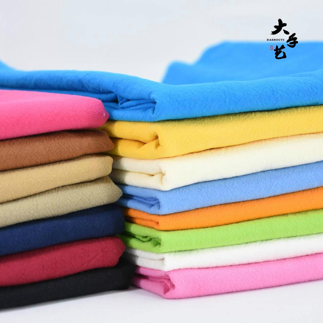 【大手艺】15色 先染布水洗棉布手工DIY野木棉糖果纯色里布