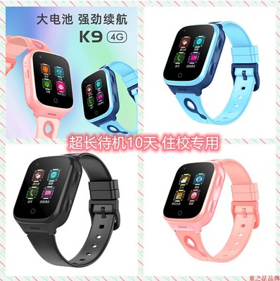 Smart phone watch super long standby for 10 days 4G all Netcom video WiFi Positioning waterproof and fall resistant Sports Watch