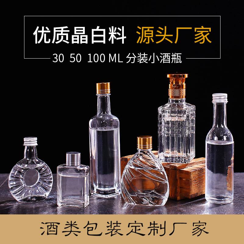 Бутылки Артикул 571770499570