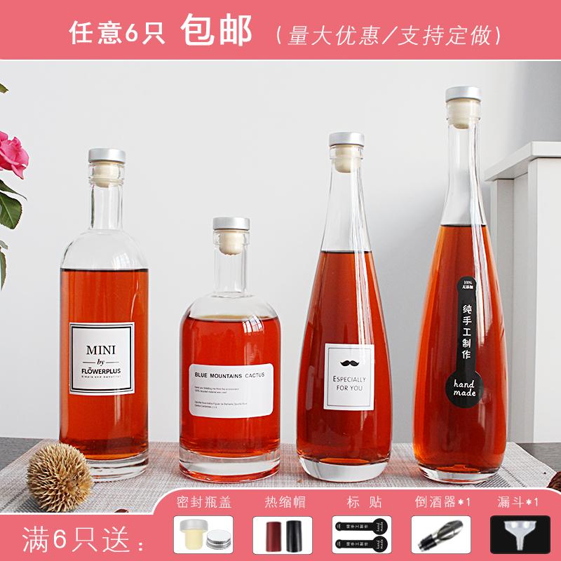 Бутылки Артикул 581432838918